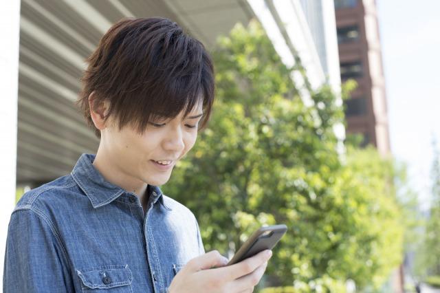 熊本県でママ活は出会い系とマッチングアプリがオススメ
