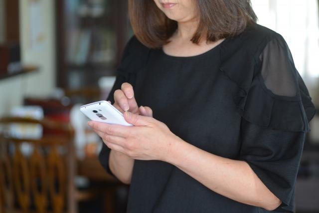岐阜県のママ活はナンパ・SNSより出会い系かマッチングアプリ