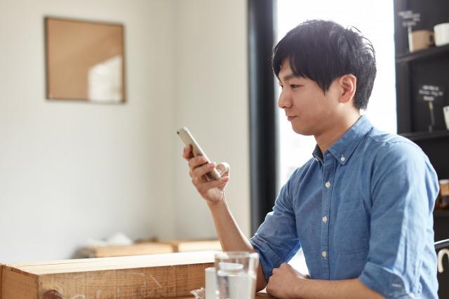 佐賀県でママ活募集は直接より出会い系・マッチングアプリ