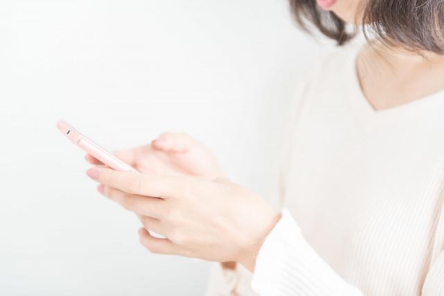 山梨県のママ活成功のカギは「デイ系サイト」「マッチングアプリ」