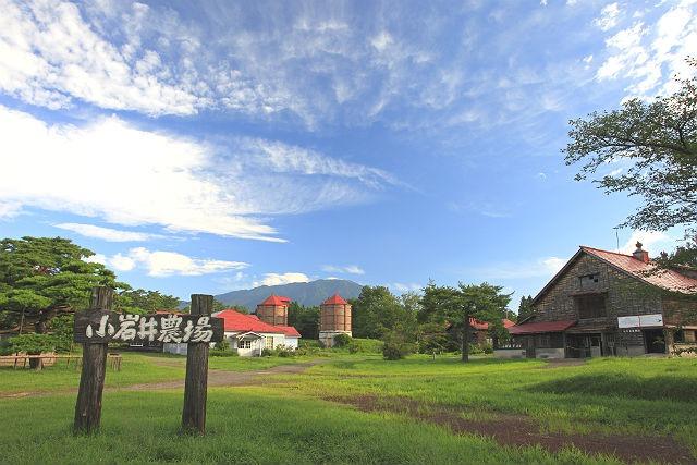 小岩井農場まきば園
