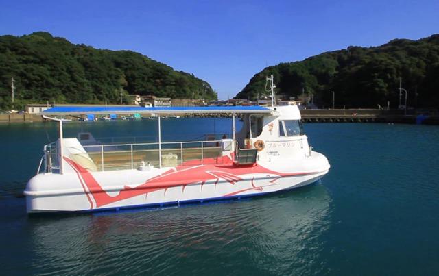 海中観光船ブルーマリン号